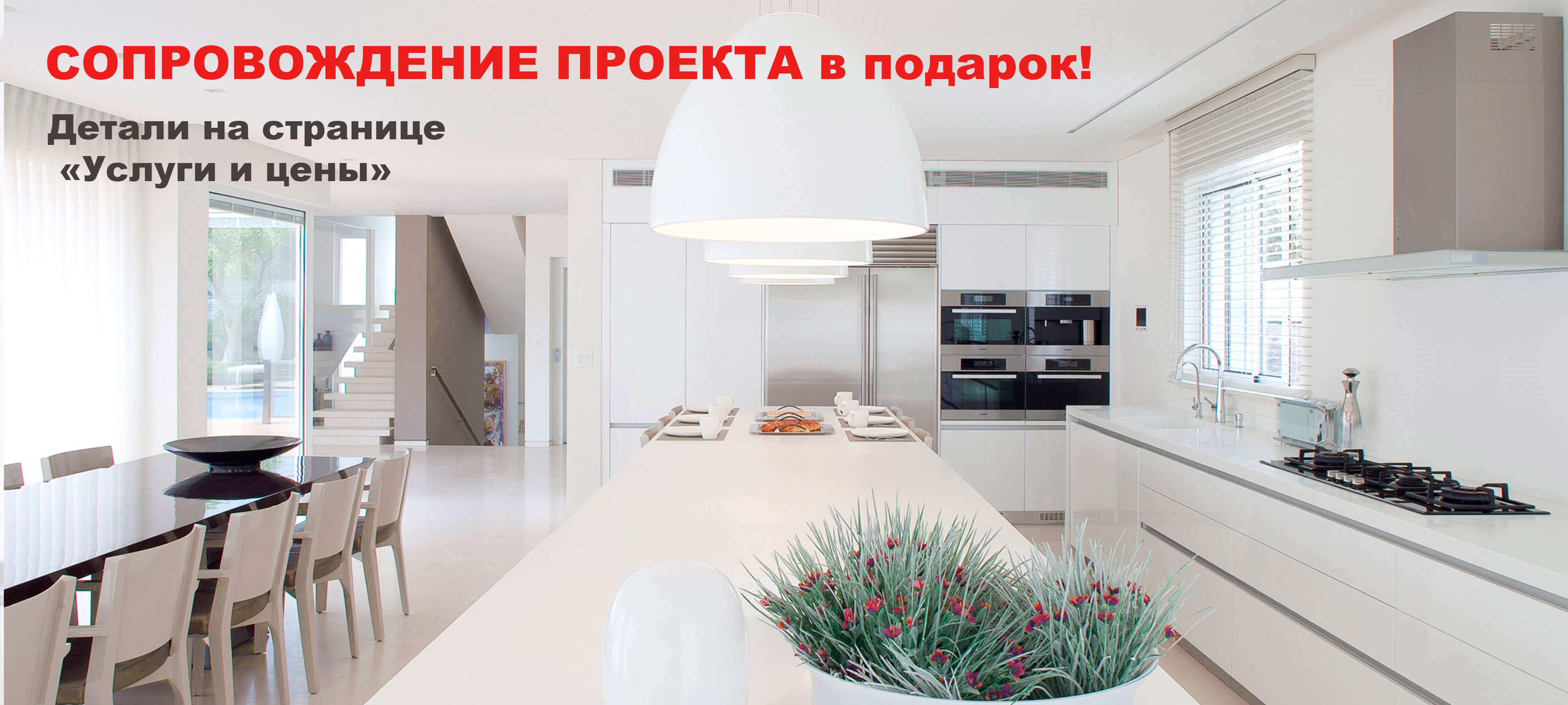 слайдер_1_главная